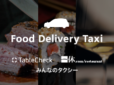 Food Delivery Taxi